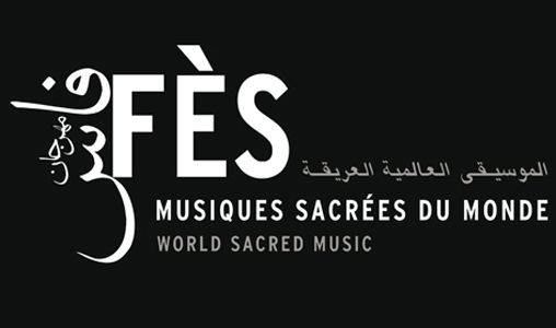 Fes Festival of Sacred World Music