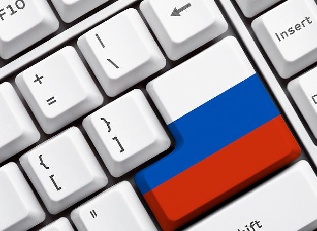Russian Sub Activity Near Internet Cables Worries US
